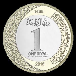 ريال سعودي معدني
