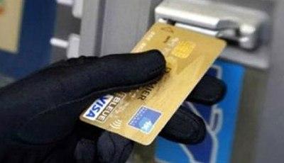 بطاقات الصراف
