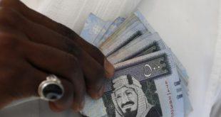 14 من أهم مكاتب سداد القروض في الرياض