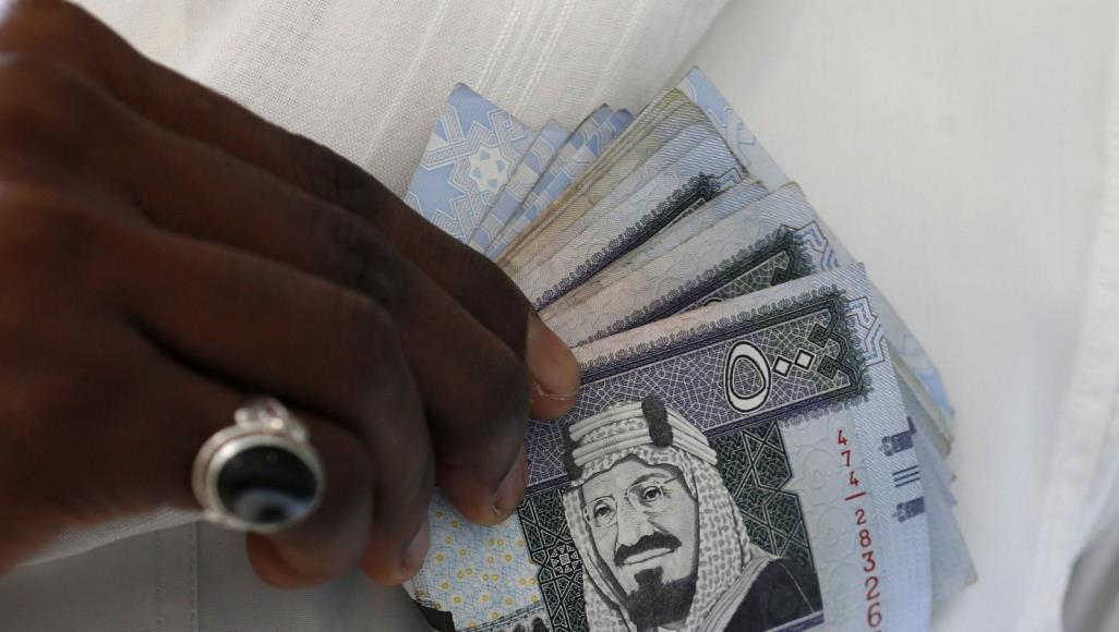 مكاتب سداد قروض في الرياض