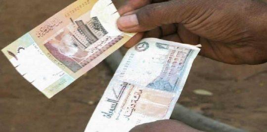 استخراج قرض تكميلي من البنك الاهلي