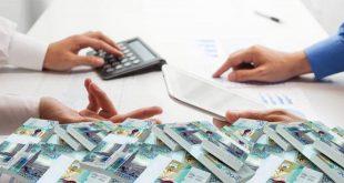 تسديد قروض غرب الرياض .. أشهر 5 شركات تريحك من التزاماتك المالية