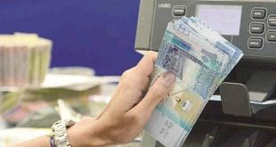 سداد مديونية البنك الاهلي