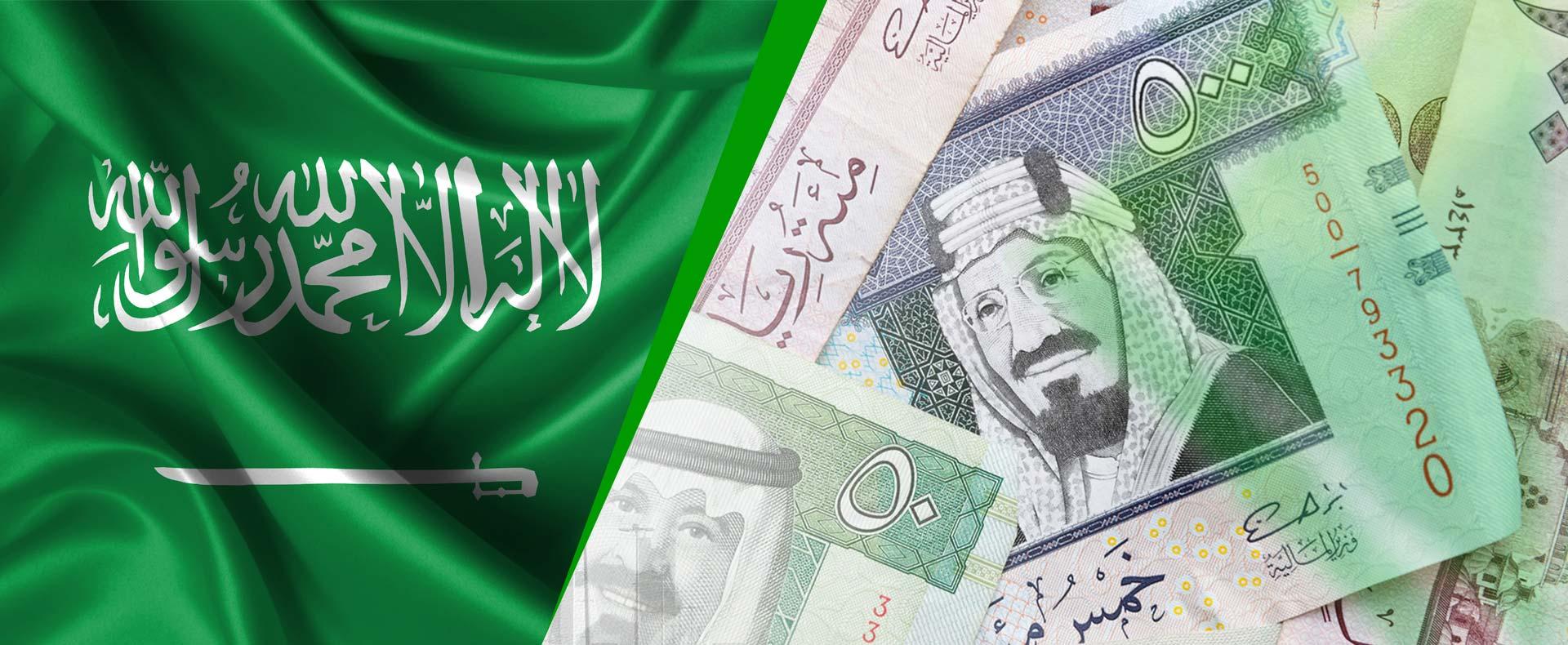 شركة سداد في جدة